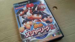 PS2☆実況パワフルメジャーリーグ2☆美品♪KONAMI。