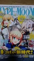 TYPE-MOON �G�[�X2013.1���� Fate/GO staynight���P�����C�N