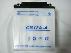 ■XS400スペシャル バッテリー12A-A新品