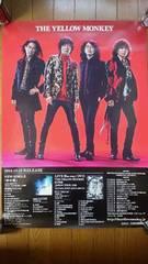 THE YELLOW MONKY『砂の塔』ポスター