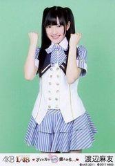 AKB48 アイドルとグアムで恋したら 渡辺麻友 制服 生写真 AKB