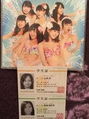 激レア!☆NMB48/世界の中心は大阪や☆初回盤N/CD+2DVD+学生証!☆