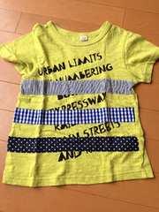 キムラタン.ラキエーベ.半袖Tシャツ.黄色.美品.110.男の子