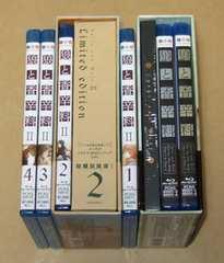 �T�ƍ��h�� 1st+2nd Blu-ray �S��