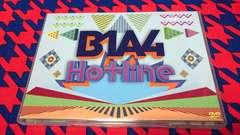 B1A4 Hotline DVD2枚組 86+85分