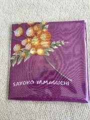 SAYOKO YAMAGUCHI ハンカチ