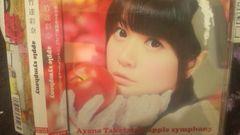 激安!超レア!☆竹達彩奈/apple Symphony☆初回盤/CD+DVD☆超美品!