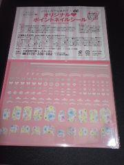 ジルスチュアートオリジナル ポイントネイルシール☆プリント〜王道ラメ 146コ