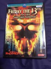 DVD 13日の金曜日  ジェイソンNYへ