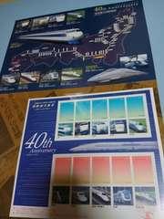 新幹線40周年記念写真付き切手シート限定品保存版