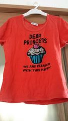 Dear Princess��T�V���c��������