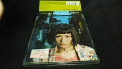 椎名林檎◆歌舞伎町の女王◆非売品◆1998年発売◆