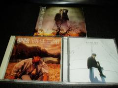 CD「時任三郎/君の帰る場所+夢眩+Tochi」3点セット 即決