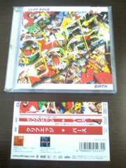 (CD)CLIFF EDGE/クリフエッジ☆BIRTH★帯付きMAY'S、BIG RON、2BACKKA