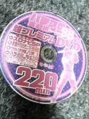 パチスロ実戦術メガBB超プレミアムDVD Vol.5付録DVD