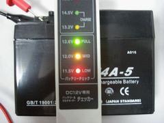 ■新品YTR4A-BS互換タクト ジョルノバッテリー