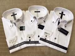 新品・長袖ワイシャツ 「おしゃれな」3枚セット Mサイズ