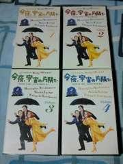 ��� ����A�F���̕Ћ��� �S4�� DVD��������i