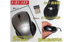 �����C�����X�}�E�X �ȓd�� LED�}�E�X ���^ 2.4GHz