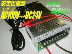 ��������!AC100V��DC24V��e��30A�������艻�d���E�ϊ���/�z��t