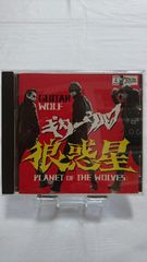 美品CD!! 狼惑星 / ギターウルフ 付属品全てあり