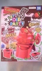 タカラトミーアーツ/おかしなつけチョコLET'S DIP PARTY非売カラー