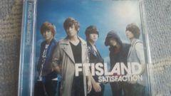激安!超レア!☆FTISLAND/SATISFCTION☆初回限定盤A/CD+DVD☆美品!