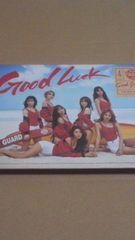 AOA Good Luck! WEEK