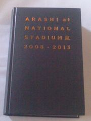 �������Z�� �ʐ^�W NATIONAL STADIUM 2008-2013 ��ARASHI