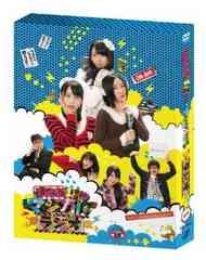 ■DVD『SKE48のマジカル・ラジオ DVD-BOX』松井珠理奈 松井玲奈