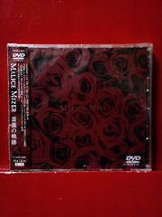 MALICEMIZER/薔薇の軌跡 DVD マリスミゼルmana