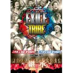 ■DVD『EXILE TRIBE 二代目vs三代目 J Soul Brothers 2011 継承