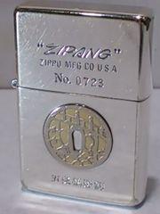 ZIPPO ZIPANG 五条橋透鍔 刀剣鍔 和柄