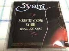 新品 s.yairiアコースティックギター用セット弦 L 切手払い可能