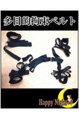 【送料無料】ベッド拘束 多目的 SM プレイ グッズ 手枷 足枷
