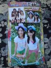 送込SKE48雑誌付録生写真1枚&クリアファイル4枚+公式グッズ2種