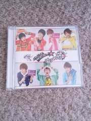 ジャニーズWEST/パリピポ(CD+DVD付き)