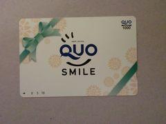 クオカード 1000円分 切手払いOK モバペイOK 未使用