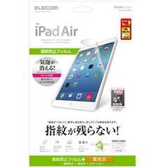 ELECOM TB-A13FLFANG iPadAir
