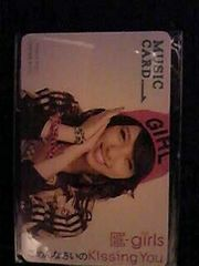 †【ごめんなさいのKissing You】ミュージックカード††