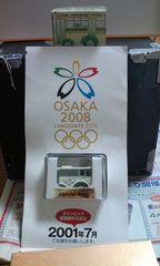 大阪市バス&2008大阪オリンピックバス