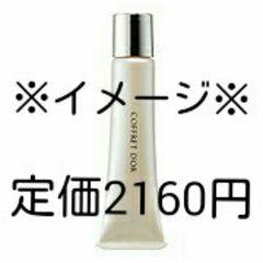 カネボウ:コフレドール☆エッセンスリップベース[唇用美容液.リップグロス]定価2160円