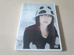 玉置成実DVD「Greeting DVD」●