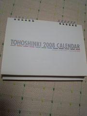 東方神起公式卓上カレンダー2008