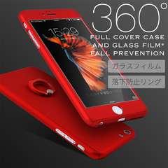 iPhone6s 落下防止リング360度保護&強化ガラスフィルム 同梱OK