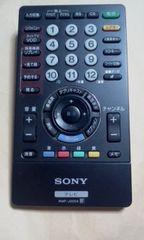 SONY 地上デジタルテレビリモコン RMF-JD004 送料無料