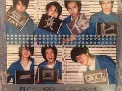 激安!激レア☆関ジャニ∞/無責任ヒーロー☆初回盤B/CD+DVD☆美品
