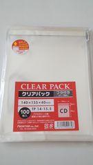 CDサイズテープ付クリアパック100枚未開封OPP袋