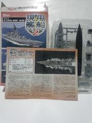 ★現用艦船キットコレクション2 01あきづき B海上ver.