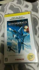 PSP  エースコンバットX スカイズ・オブ・デセプション